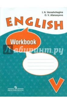 Английский язык. 5 класс. Рабочая тетрадь для школ с углубленным изучением английского языкаАнглийский язык (5-9 классы)<br>Рабочая тетрадь является составной частью учебно-методического комплекта по английскому языку для V класса общеобразовательных организаций и школ с углублённым изучением английского языка и содержит упражнения для выполнения учащимися в классе и дома. Материал рабочей тетради соотнесён с соответствующими уроками учебника и соответствует требованиям Федерального государственного образовательного стандарта основного общего образования.<br>6-е издание.<br>