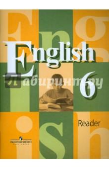 Решебник по Английскому языку 8 Класс Трубанева
