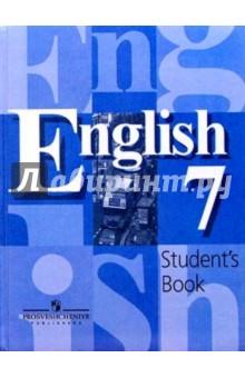 Английский язык (5-9 классы) (страница 7).