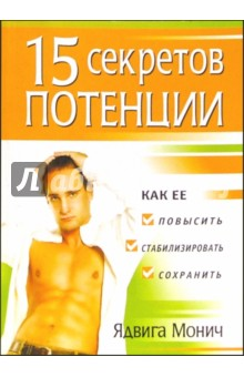 тентекс форте инструкция цена Орехово-Зуево