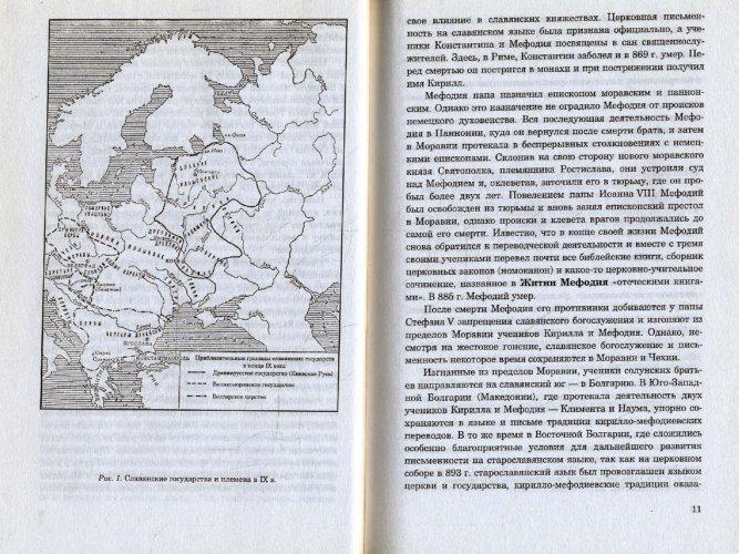 География 7 класс учебник кузнецов