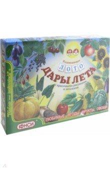 Лото Дары лета. Для детей 3-7 летЛото<br>Развивающее лото для 2-5 игроков в возрасте от 3 до 7 лет.<br>Сладкая-пресладкая земляника и сахарный арбуз, душистая дыня, важный красный помидор, вкуснейший картофель, зеленый огурец, витаминная морковь и великие целители детей и взрослых лук и чеснок…<br>Эта игра доставит удовольствие всей семье! Красочные рисунки позволят запомнить внешний вид, а загадки - узнать уникальные особенности каждого плода.<br>Интеллектуальное развитие взрослого человека закладывается в раннем возрасте. Оно начинается с познания окружающего мира.<br>А познание во время игры становится для детей радостным и легким!<br>Количество игроков: 2-5.<br>Материал: картон.<br>Упаковка: картонная коробка.<br>Для детей от 3 до 7 лет.<br>Сделано в России.<br>
