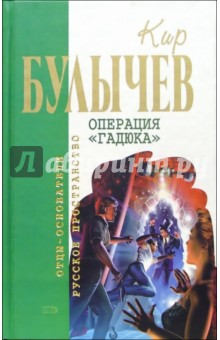 http://img2.labirint.ru/books/88772/big.jpg