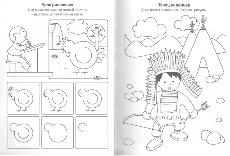Иллюстрация 1 из 5 для Задачки для малышей. Для детей 4-6 лет (красная) | Лабиринт - книги. Источник: Лабиринт