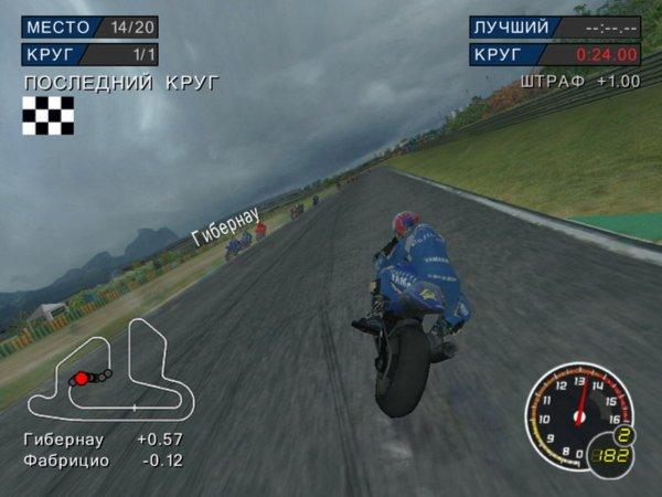 Иллюстрация 1 из 13 для MotoGP 3 Ultimate Racing Technology (2CDpc) | Лабиринт - софт. Источник: Лабиринт