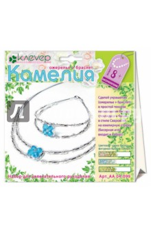 Камелия (ожерелье+браслет): Набор для бисероплетения