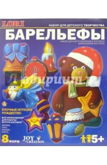 Барельеф: Елочные игрушки. Рождество
