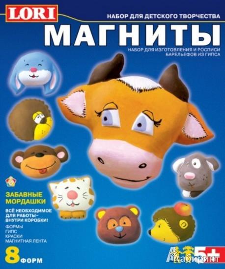 Иллюстрация 1 из 4 для Магниты: Забавные мордашки   Лабиринт - игрушки. Источник: Лабиринт