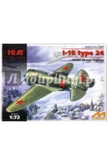 I-16 type 24 Советский истребитель (72071)
