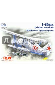 I-15bis (winter version) Советский истребитель (72013)