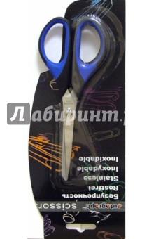 Ножницы канцелярские (в блистере) /SH004.04