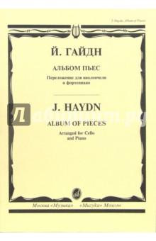 Альбом пьес: Переложение для виолончели и фортепиано