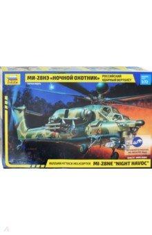 7255/Российский ударный вертолет Ми-28Н Ночной охотникПластиковые модели: Авиатехника (1:72)<br>Ми-28Н предназначен для ведения боевых действий ночью или при неблагоприятных погодных условиях. Первый полет вертолет совершил в ноябре 1996 года. У этой модификации машины лопасти полностью изготовлены из композитных материалов и выдерживают попадание 30-мм снарядов. На вертолете установлено новое электронное оборудование управления боевыми действиями. Для ночных полетов экипаж оснащен приборами ночного виденья.<br>