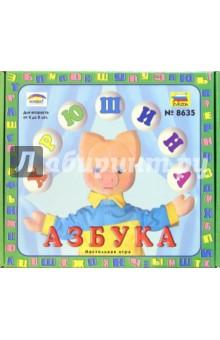 Настольная игра Хрюшина азбука (8635)