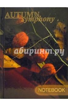 Алфавитная книжка А6 С3371 (Фонарик)