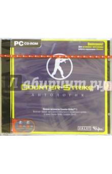 Антология Counter-Strike 1 (2CDpc)