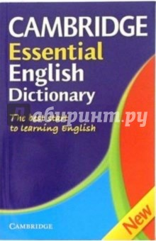 Essential English DictionaryСловари на иностранном языке<br>The new dictionary for beginner to pre-intermediate learns of English<br>- EASY: easy explanations of words, using simple language<br>- HELPFUL: thousands of short, clear examples show you how to use words<br>- COLOUR PICTURES: hundreds of pictures to make learning words easy<br>- PHRASAL VERBS EXTRA: 5 pages of the most important phrasal verbs for you to learn.<br>Издание полностью на английском языке.<br>