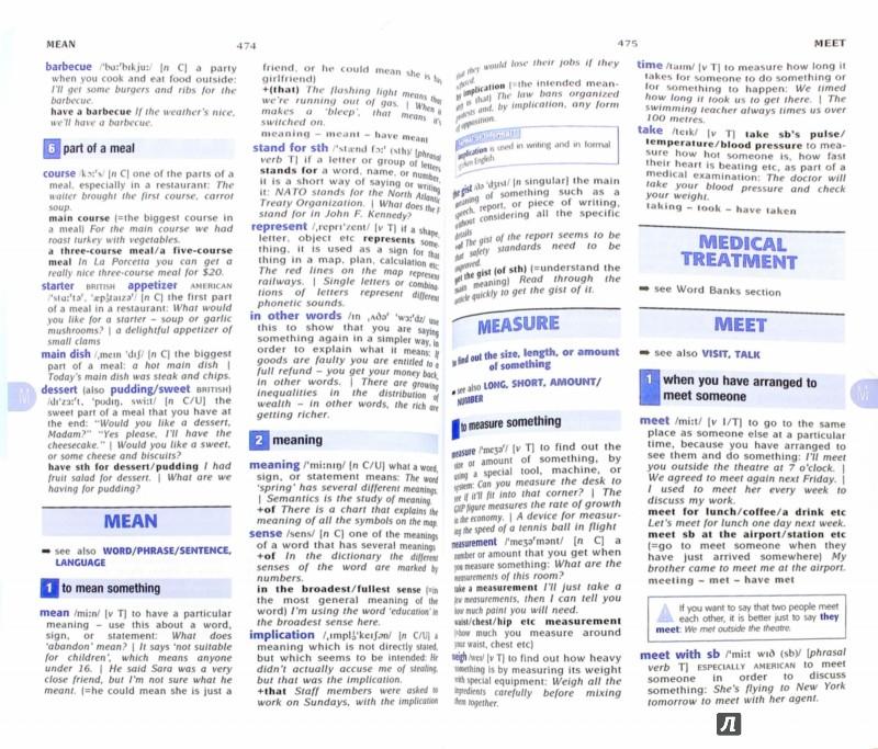 Иллюстрация 1 из 12 для LONGMAN Essential Activator (+CD) | Лабиринт - книги. Источник: Лабиринт