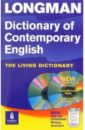 LONGMAN Dictionary of Contemporary English (+ 2CD)