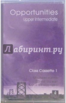 А/к. Opportunities Upper. Intermediate: Class cassette (3 штуки)