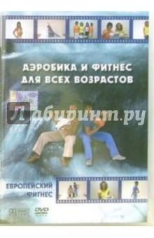 �������� � ������ ��� ���� ��������� (DVD) ���� �����