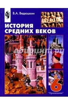 Читать русское народное сказка марья моревна