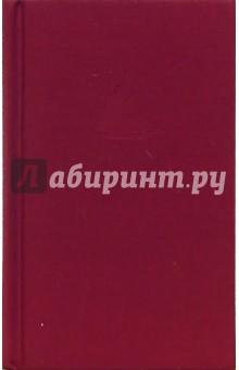 джейн остен книги