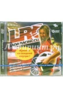 Lada Racing Club (PC-DVD)
