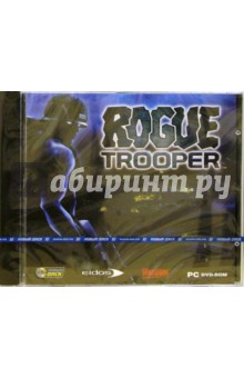 Rogue Trooper (PC-DVD)