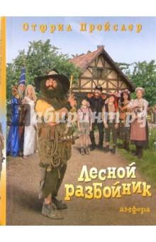 Панкеева о книги читать