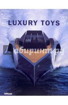Luxury toys / Роскошные игрушки - Miguel de изображение обложки