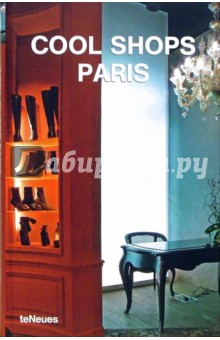 Cool Shops Paris - Llorenc Bonet