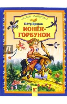Паустовский скребицкий рассказы о природе читать