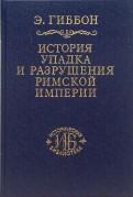 http://img2.labirint.ru/books14/132530/covermid.jpg