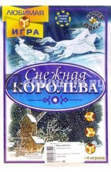 Игра-ходилка Снежная королева