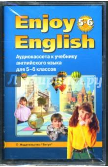 Учебник по окружающему миру 2 класс 2 часть плешаков новицкая читать