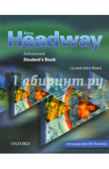 Headway New Advanced (Students` Book) - Liz&John Soars