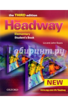Headway New Elementary (Students` Book) - Liz&John Soars