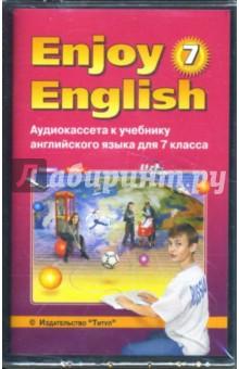 Enjoy English-4. Аудиокассета к учебнику английского языка для 7 класса - Мерем Биболетова