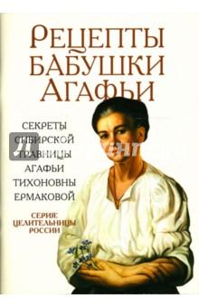 Язычество в России - Скрытень Волк, Богумил Второй Голяк, Трёхлеб. В гостях у сказки? Big
