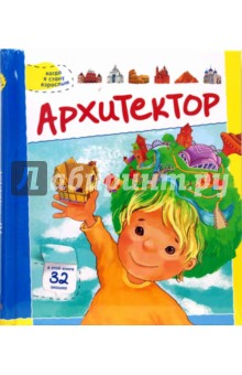 Книги 3-4 года ОБЩЕЕ:)))
