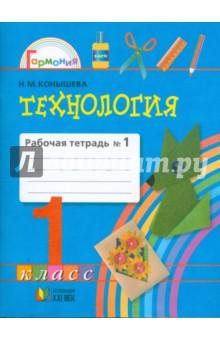 Географии 6 класс учебник читать