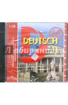 Немецкий язык. 11 класс. Аудиокурс (CD) - Бим, Рыжова, Садомова, Лытаева