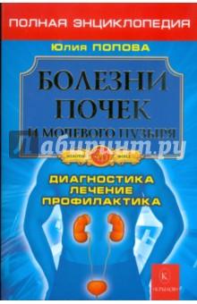 Алексей Филатов Теория и Практика Жиросжигания скачать