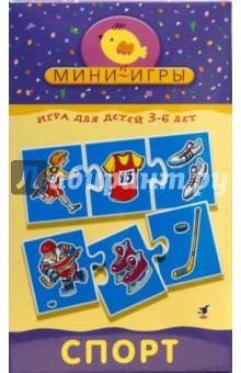 Мини-игры: Спорт (1302)