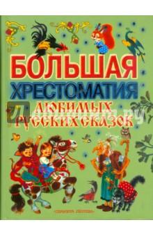 726354f49425 Городские форумы Днепра