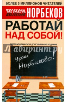 ebook Informationstechnische Grundbildung MS DOS 1989