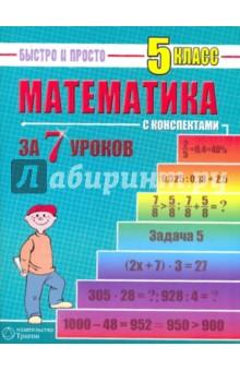 Книгу вечерний чай сергея савченко читать онлайн