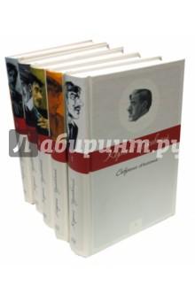Собрание сочинений в 5 томах - Корней Чуковский