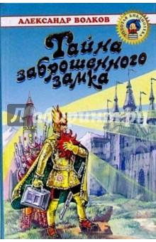 Читать рассказ домовенок кузька александрова